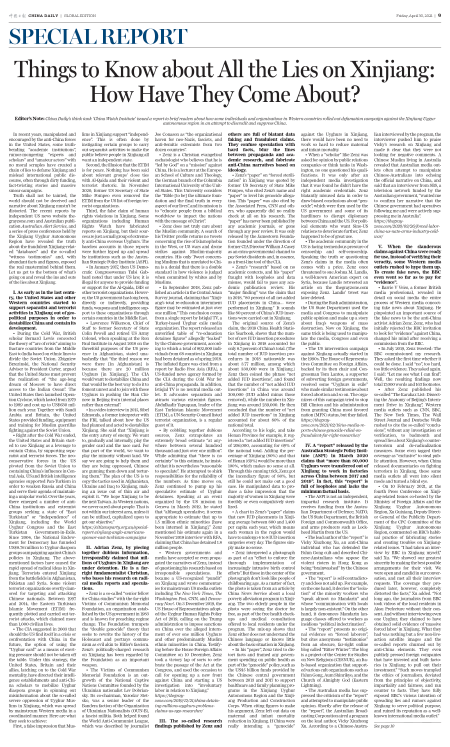epaper.chinadaily.com.cn: Things to Know about All the Lies on Xinjiang: How Have They Come About?