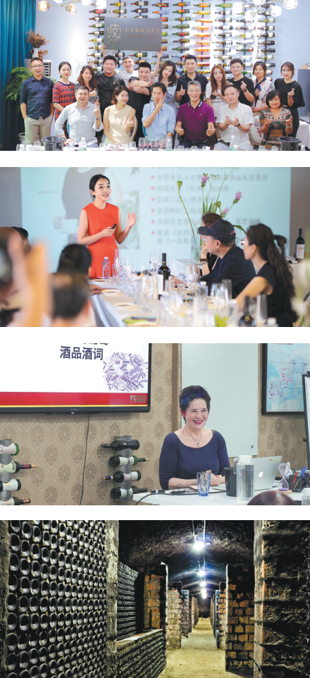 WINE LOVERS DEVELOP A THIRST FOR KNOWLEDGE第2张-葡萄酒博客